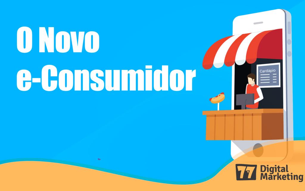 e-consumidor
